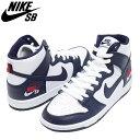 Nike dnkhp nw 1