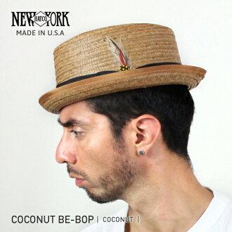 NEW YORK HAT Coconut Be-bop (the hat pork pie men's women's New York Hat ココナッツビバップ straw hat straw hat #2130)