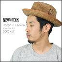 NEW YORK HAT ニューヨークハット Coconut Fedora ストローハット [COCONUT] ココナッツフェドラ メンズ レディース 中折れハ...