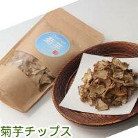 【岩手県遠野産】菊芋チップス30g【がんばろう!岩手】【RCP】