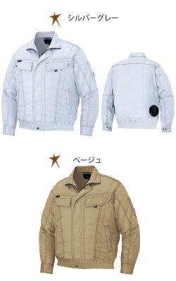 空調服アイトスAITOZ長袖ブルゾン・ファン・電池ボックスセットAZ-305991