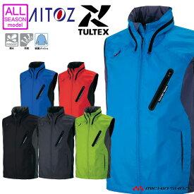 作業服 タルテックス TULTEX アイトス AITOZフードインベスト 男女兼用AZ-10309 通年
