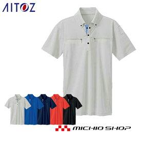 作業服 アイトス ボタンダウンダブルジップ半袖ポロシャツ(男女兼用) 春夏 AZ-10602 大きいサイズ5L AITOZ