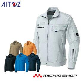 作業服 アイトス 長袖ブルゾン(男女兼用) 春夏 AZ-30430 大きいサイズ5L・6L AITOZ
