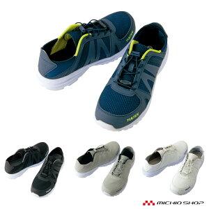 安全靴 アイトス AITOZ セフティーシューズ AZ-51655 春夏