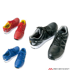 安全靴 アイトス AITOZ セフティーシューズ AZ-51658 春夏