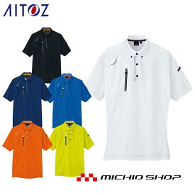 [ゆうパケット送料無料]作業服 アイトス 半袖ボタンダウンポロシャツ AZ-10605 大きいサイズ6L
