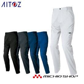 作業服 アイトス AITOZ ノータックカーゴパンツ(男女兼用) AZ-2551 春夏