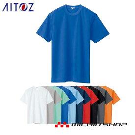 作業服 AITOZ アイトス 吸汗速乾(クールコンフォート)半袖Tシャツ ポケット無し 男女兼用 AZ-10574