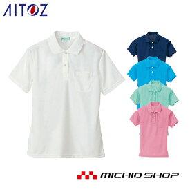 作業服 アイトス AITOZレディース半袖ポロシャツ 吸汗速乾 クールコンフォート AZ-10589