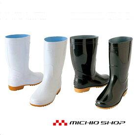 作業服 アイトス衛生長靴 AZ-4435 白・黒 22.5〜30cm