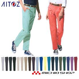 作業服 作業着 AITOZ アイトス ストレッチパンツ(男女兼用) AZ-50501 大きいサイズ5L