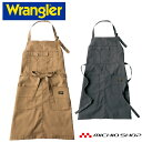 ワークエプロン Wrangler ラングラー 胸当てエプロン AZ- 64180 アイトス