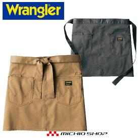 ワークエプロン Wrangler ラングラー ショートエプロン AZ- 64182 アイトス