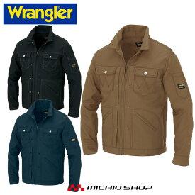 作業服 Wrangler ラングラー 長袖ジップアップジャケット 通年 AZ-64201 アイトス 2018年秋冬新作 大きいサイズ5L・6L