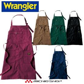 ワークエプロン Wrangler ラングラー 胸当てエプロン AZ- 64280 アイトス