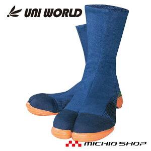 作業靴特許鉄先芯入 高所用縫付地下足袋 ファスナータイプ カップインソール入り ユニワールド 2000