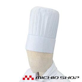 飲食サービス系ユニフォーム アルベ arbe チトセ chitose兼用 山高帽 No.45 通年