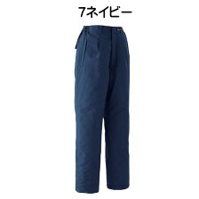 防寒服旭蝶繊維防水極寒パンツ(ワンタック脇シャーリング)58500