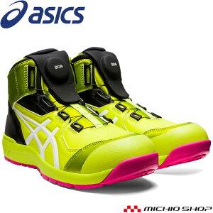 [即納][限定色]安全靴 アシックス asics スニーカーウィンジョブ FCP304 Boa 2021年春夏新作