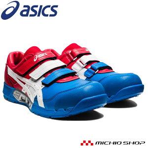 [数量限定色]安全靴 アシックス asics スニーカー ウィンジョブ JSAA規定A種認定品 FCP305 AC ローカット セーフティシューズ