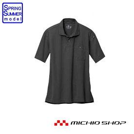 2bdc76f6ee180f [ゆうパケット送料無料]作業服 バートル半袖ポロシャツ 667 burtLE