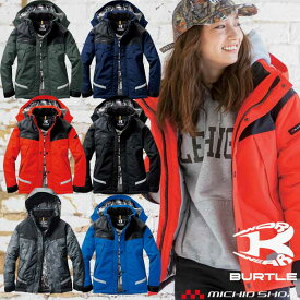 ●BURTLE バートル 防水防寒ジャケット 大型フード付 7610 防寒作業服 2020年秋冬新作大きいサイズ4L・5L