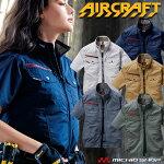 [5月上旬入荷先行予約]空調服バートルBURTLEエアークラフト半袖ブルゾン(ファンなし)AC7146AIRCRAFT