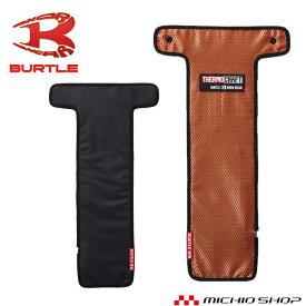 [即納] 防寒 バートル BURTLE サーモクラフト専用電熱パッド(単品) TC250 THERMOCRAFT