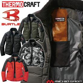 [11月中旬入荷先行予約]防寒服 バートル BURTLE サーモクラフト 防寒ジャケット(単品) 5020 THERMOCRAFT サイズS~XL 2021年秋冬新作