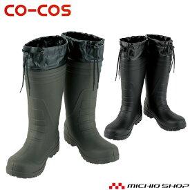 作業靴 長靴 コーコスミドルブーツ HB-890