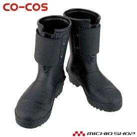 作業靴 安全長靴 コーコス鉄鋼製先芯マジック長靴 HG-956