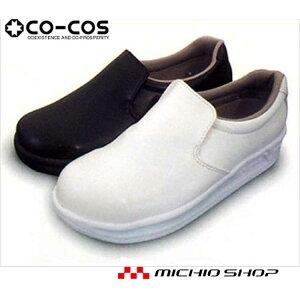 【作業靴】【co-cos】ALGRID耐滑ハイパーV厨房シューズ V-5000コーコス安全作業靴