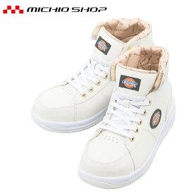 安全靴 コーコス Dickies ディッキーズセーフティーシューズ D-3300