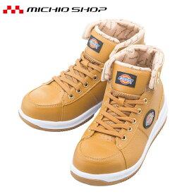 安全靴 コーコス Dickies ディッキーズセーフティーシューズ D-3301