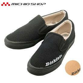 靴 コーコス Dickies ディッキーズスニーカー D-3350