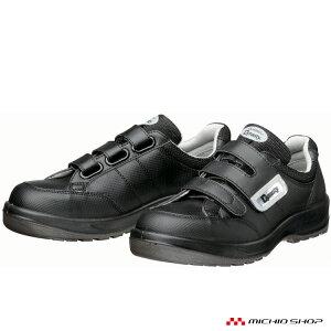 安全靴 DONKEL ドンケル DynastyPU2D-1004 プロテクティブスニーカー