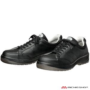 安全靴 DONKEL ドンケル DynastyPU2D-1005 プロテクティブスニーカー