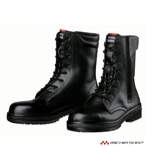 安全靴 DONKEL ドンケル COMMANDR2-04T ラバー2層底安全靴 安全ブーツ