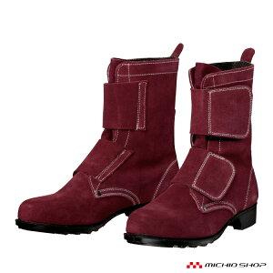 安全靴 DONKEL ドンケルT-6 ベロアマジック式 安全ブーツ