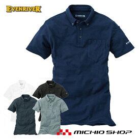 作業服 EVENRIVER イーブンリバーソフトドライポロシャツ(半袖)NR416