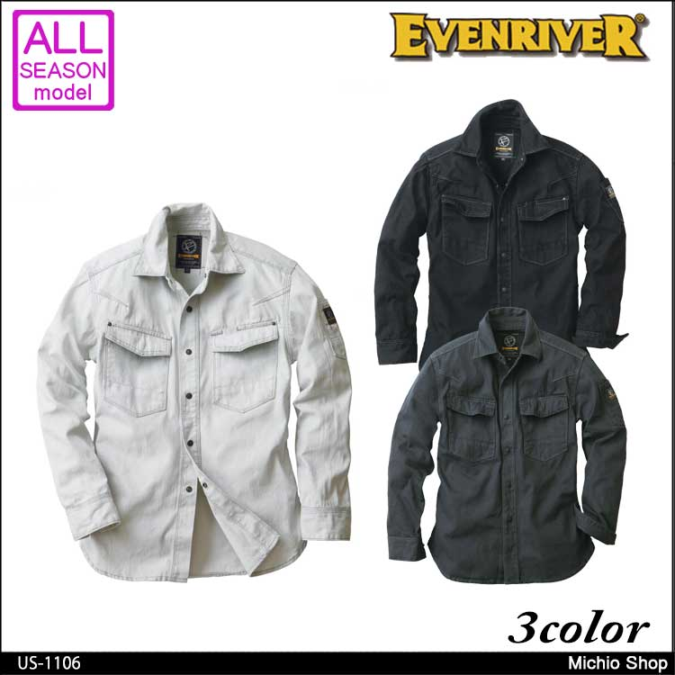 作業服 EVENRIVERフィッシャーストライプシャツ US-1106イーブンリバー