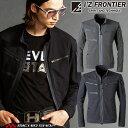 [即納]アイズフロンティア I'Z FRONTIER 2WAYストレッチワークジャケット 3790 通年 作業服 2020年秋冬新作