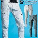 アイズフロンティア I'Z FRONTIER 超消臭ストレッチ3Dカーゴパンツ 5192C 作業服 2021年春夏新作