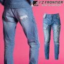 アイズフロンティア I'Z FRONTIER 超消臭ストレッチ3Dカーゴパンツ デニム 5192D 作業服 2021年春夏新作