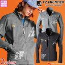 [即納]アイズフロンティア I'Z FRONTIER ヘビージャージーワークジャケット 5370J 2020年秋冬新作