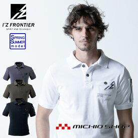 アイズフロンティア クールマックス半袖ポロシャツ 605 作業服