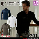 [6月上旬入荷先行予約]アイズフロンティアストレッチドライ長袖ポロシャツ701