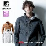 ]作業服アイズフロンティアI'ZFRONTIERワークジャケット7160ストレッチ