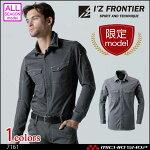 入荷先行予約]数量限定アイズフロンティアワークシャツ7161スティールグレーストレッチ作業服